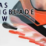 adidas-springblade-review