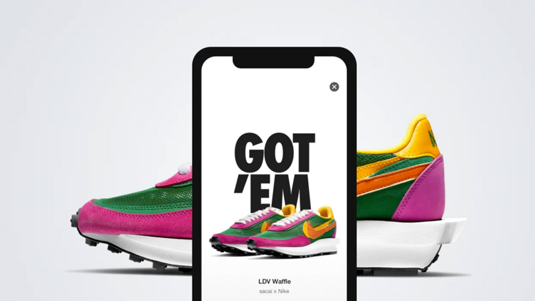 Is SNKRS App Pointless Now